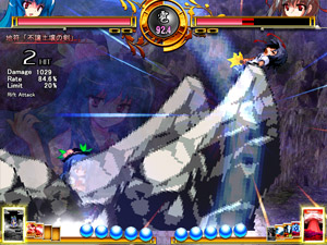 File:Ten spell fujo.jpg