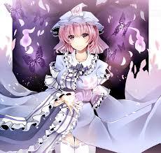 File:Yuyuko 7.jpg