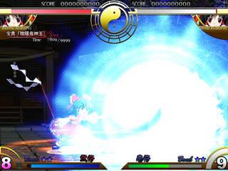 File:Reimu final c.jpg
