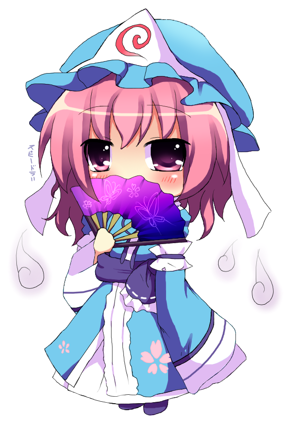 Touhou Characters Chibi
