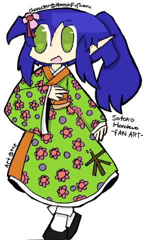 File:SatokoFanart.png