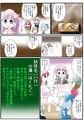Ishikiri z comic13.jpg