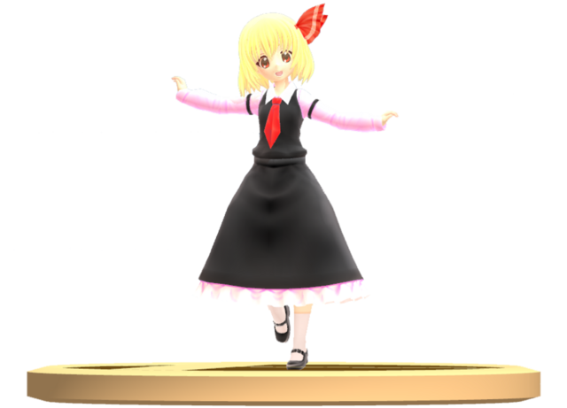 File:Rumia 1.png