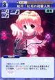 Alice0604