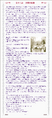 Thumbnail for version as of 10:10, September 24, 2007
