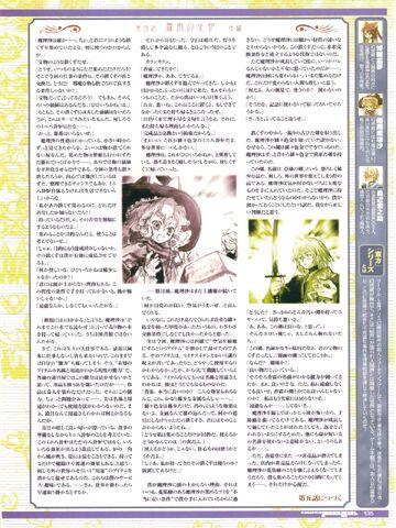 File:Curiosities of lotus asia 07 02.jpg