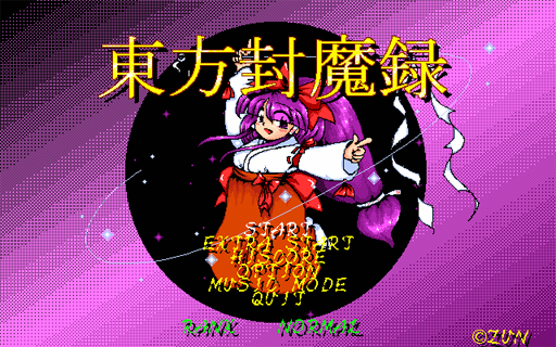 File:Th02titlescreen.jpg