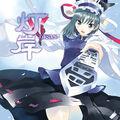 Thumbnail for version as of 16:13, September 16, 2010