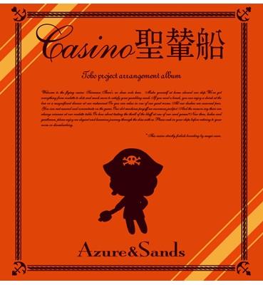 File:Casinoseirensen.jpg
