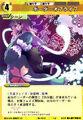 Yuyuko0812.jpg