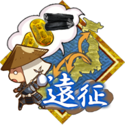 Expedition icon