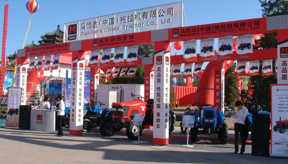 Exhibition Stand Wiki : Talk jiangling tractor construction plant wiki