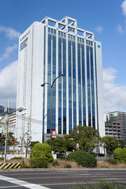 Sumitomo Rubber Industries Ltd headquarters building Kobe01s5s2040