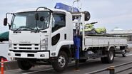 Isuzu Forward 501