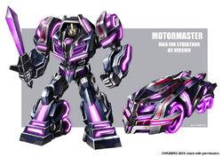 Wfc-motormaster-1