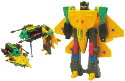 File:G1 Fearswoop toy.jpg