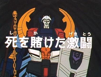 File:Victory - 22 - Japanese.jpg