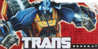 Impactor (Prime)