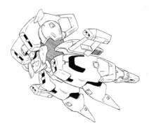 File:212px-OZ-07AMS Aries Side View Lineart with missing arm.jpg