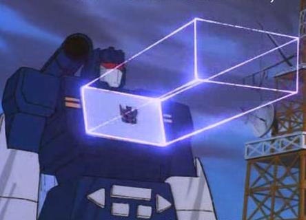 File:G1-soundwave-s101-enrgoncontainer.jpg