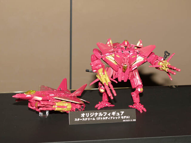 File:Starscream Vardia red.jpg