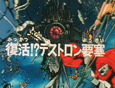 File:Victory - 18 - Japanese.jpg