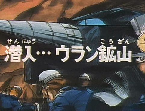 File:Victory - 06 - Japanese.jpg