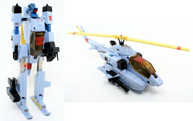 File:G1Whirl toy.jpg