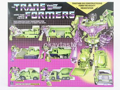 File:G1-devastator-toy-giftset.jpg