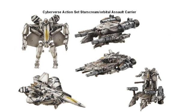 File:Cyberverse set.PNG
