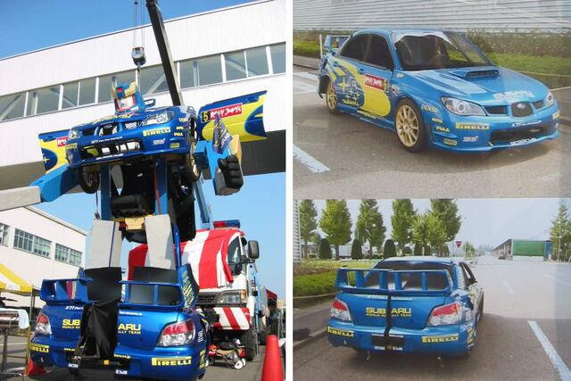 File:SubaruSmokescreenprop.jpg