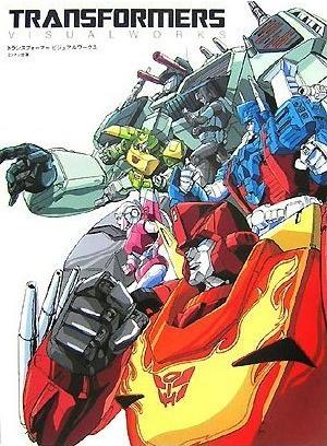 File:Transformers Visualworks cover.jpg