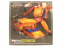 Mp-rodimusprime-toy-box