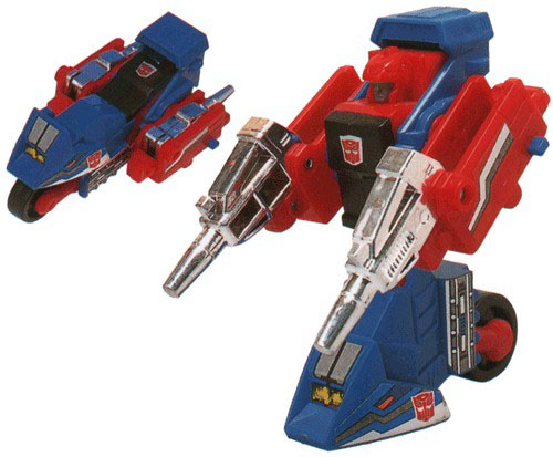 File:G1Override toy.jpg