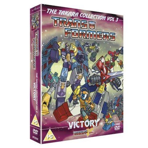 File:Metrodome Victory DVD.jpg