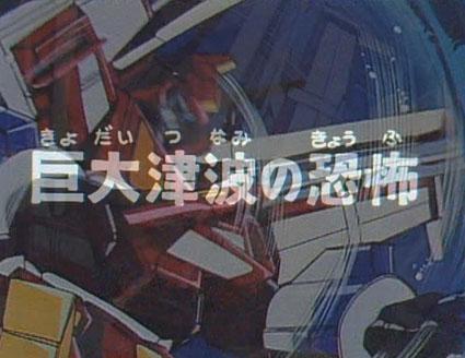 File:Victory - 30 - Japanese.jpg