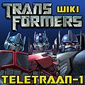 File:Tel1-SpotlightBox.jpg