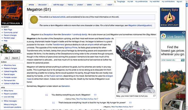 File:Megatron-monobook.jpg