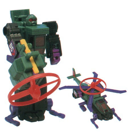 File:G2 powerdive toy.jpg