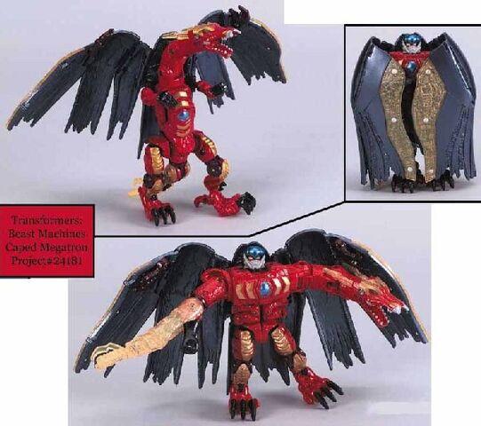 File:BMMegs toy.jpg