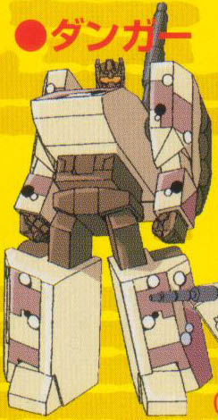 File:ArmorhideRID.jpg