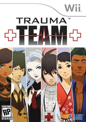 File:Trauma Team cover.jpg