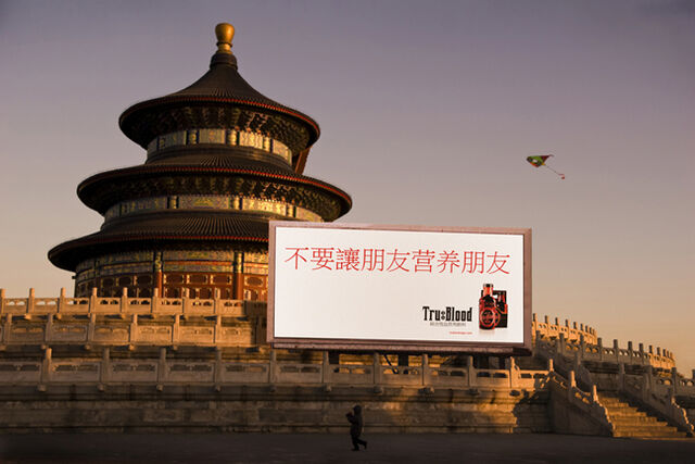 File:Chinese billboard.jpg