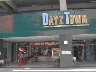 Dayztown1