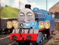 Thumbnail for version as of 17:44, November 24, 2015