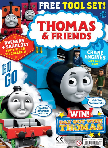 File:ThomasandFriends640.png