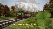 Percy'sLuckyDayGreektitlecard