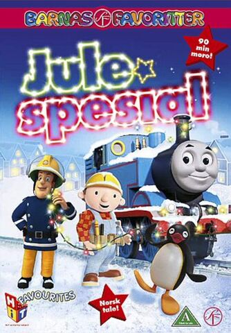 File:ChristmasSpecialDVDCover.jpeg