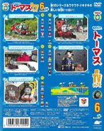 ThomastheTankEngineSeries10Vol6Back