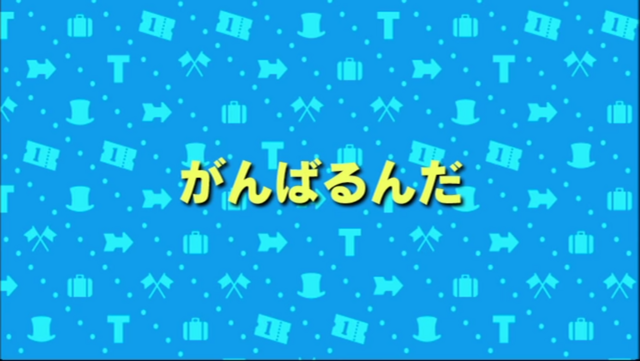 File:TryingJapanesetitlecard.png